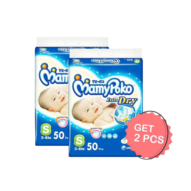 MamyPoko Popok Tipe Perekat Ekstra Kering S 50 Pcs (Get 2)