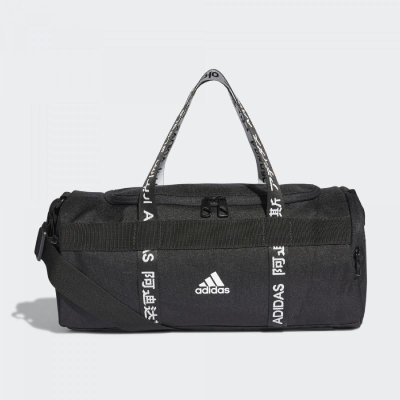 Adidas 4Athlts Duf Xs FJ4455