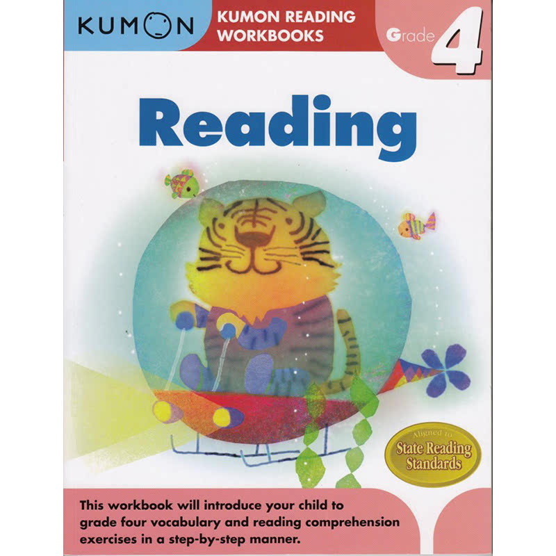 Kumon Grade 4 Reading