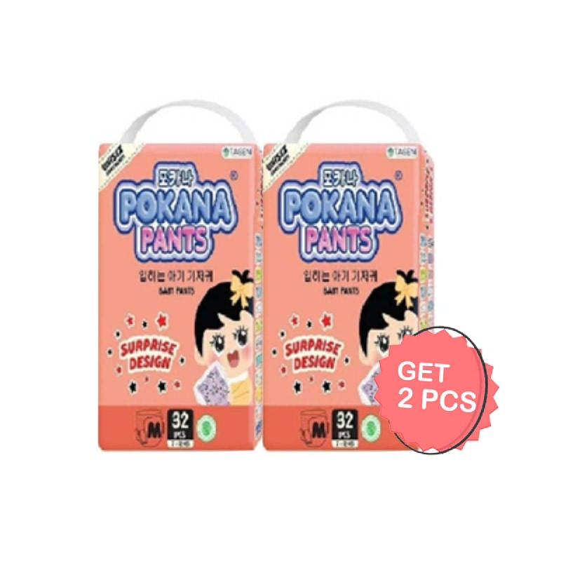 Pokana Diaper Pants Jumbo Pack M 32S (Get 2)