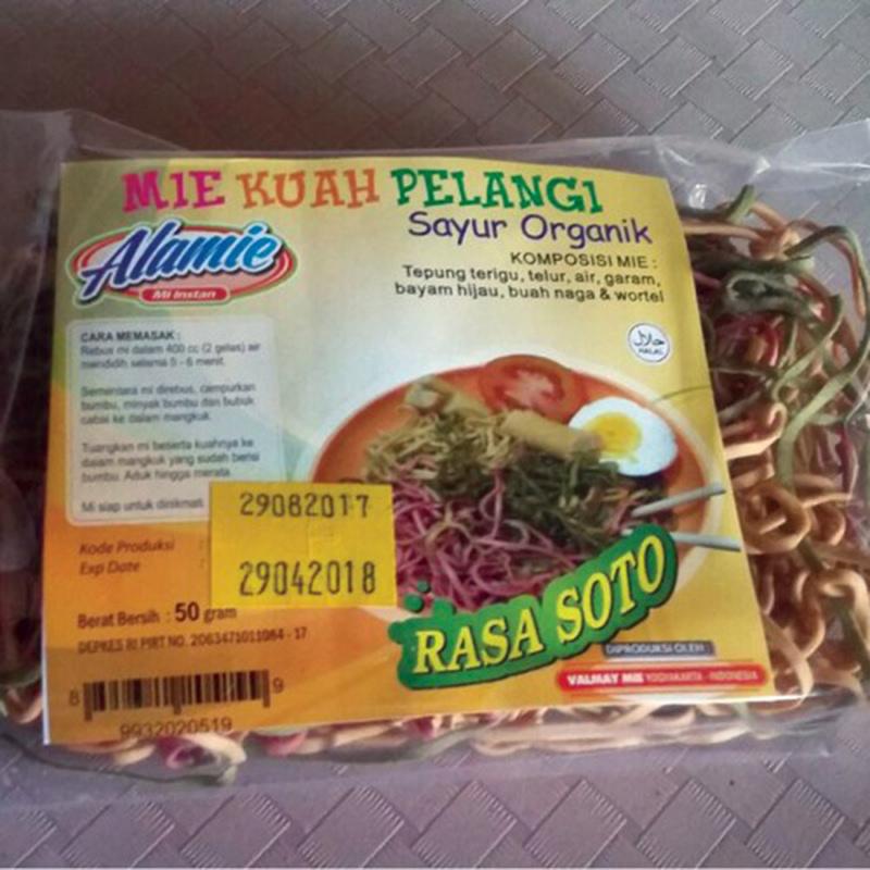 Alamie - Mie Instant Pelangi Kuah Soto (10 Pack)