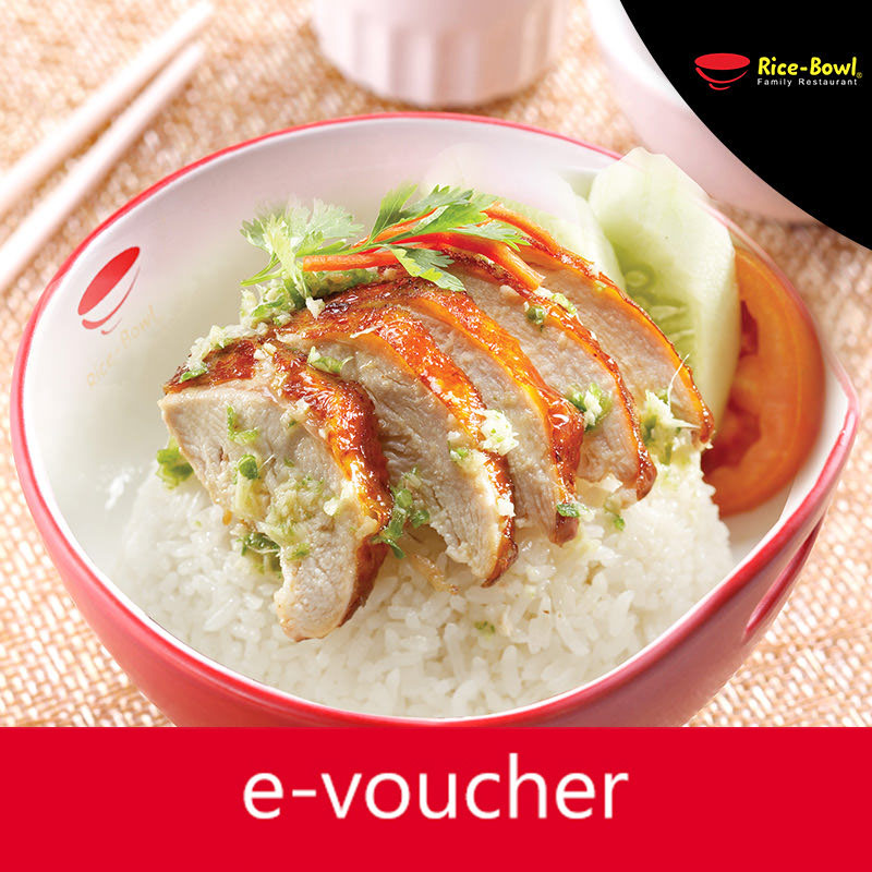 Rice Bowl Voucher Value Senilai Rp. 300.000