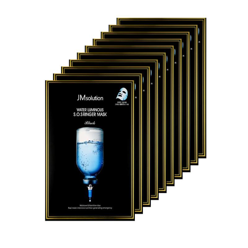 Jm Solution Water Lumiinous S.O.S Ringer Mask Black 10Pcs
