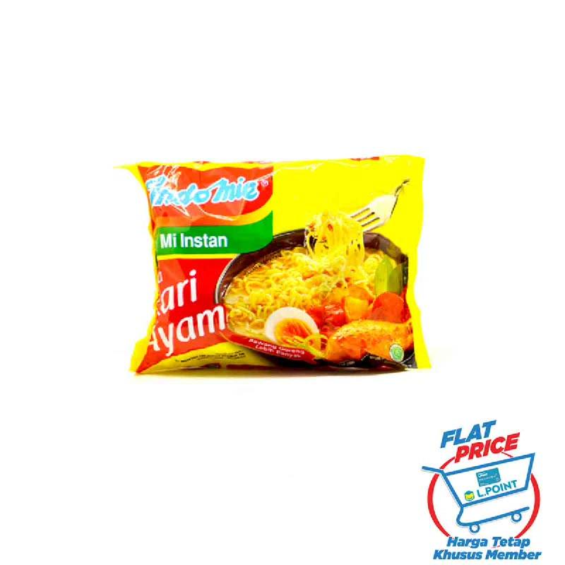 Indomie Mie Instan Kari Ayam Bawang Goreng 72 Gr (Flat Price)