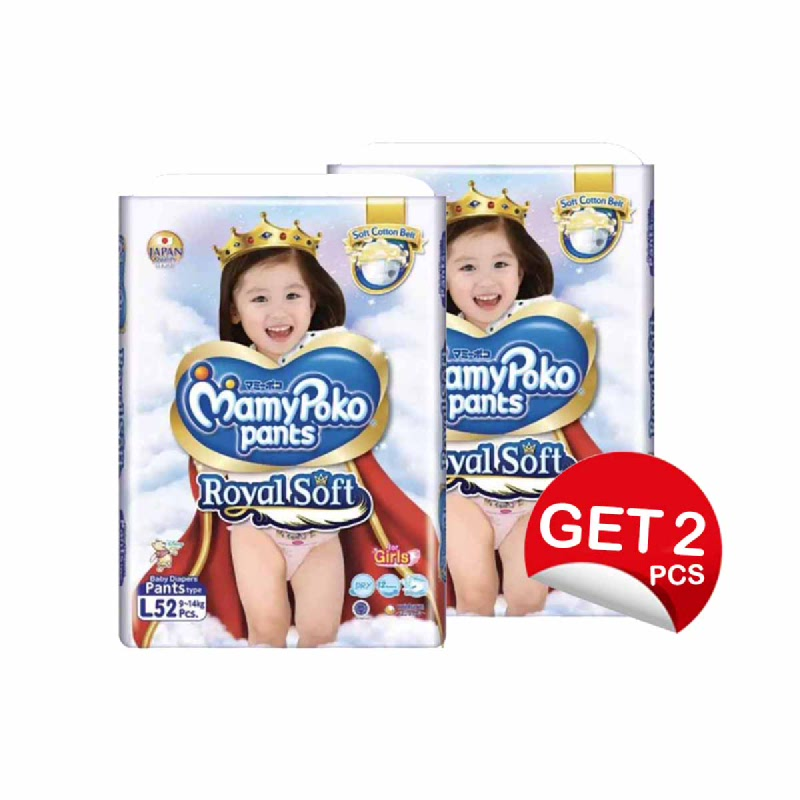 MamyPoko Popok Celana Royal Soft Girl L 52 S (Get 2)