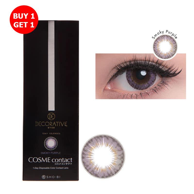 Shobi Smoky Purple (-4.50) 1 Day Disposable Cosme Contact Lens  2pcs
