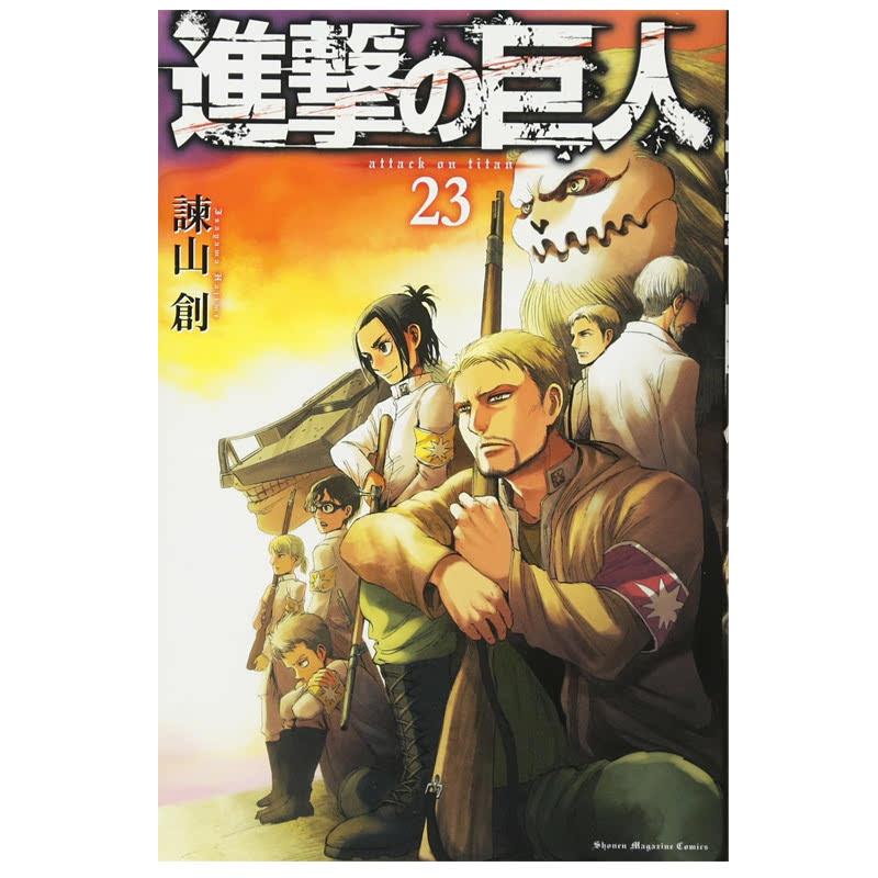 Attack On Titan Vol. 23 (Japanese Version)