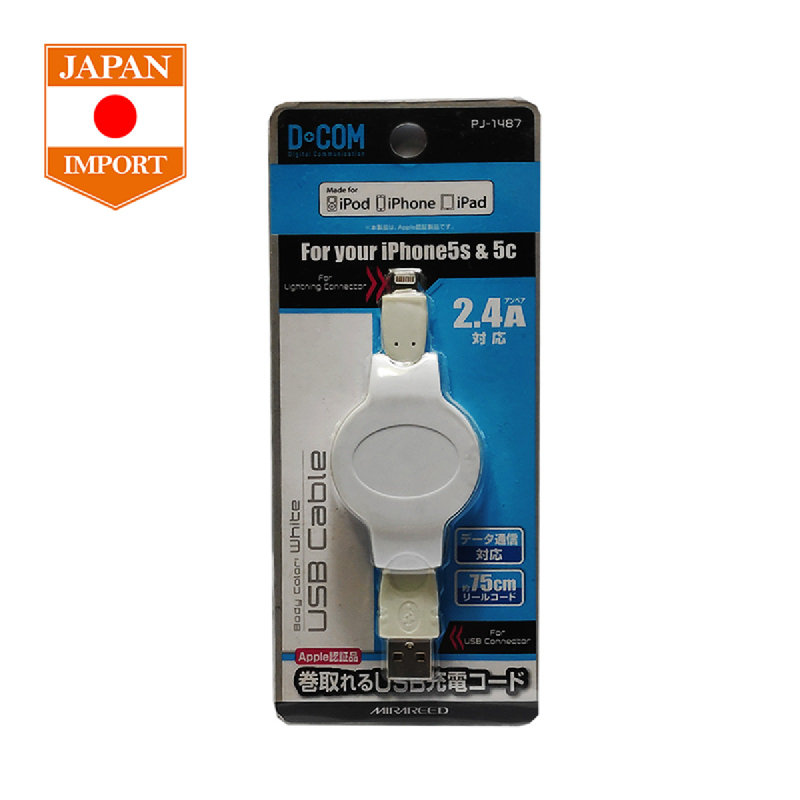 Mirareed Socket Car Charger Mobil USB Cable Gulung [Japan Import] PJ1487