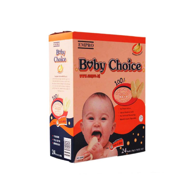Baby Choice Biskuit Beras Rasa Banana 50 Gr