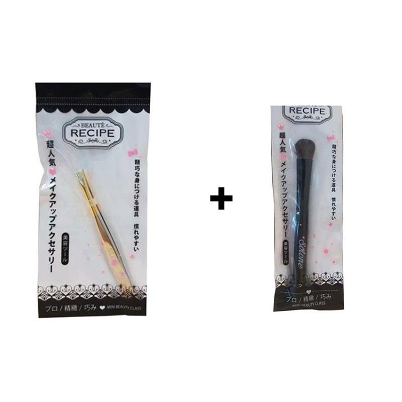 Beaute Recipe Big Brush + Beaute Recipe Eyebrow Tweezers 1002-1