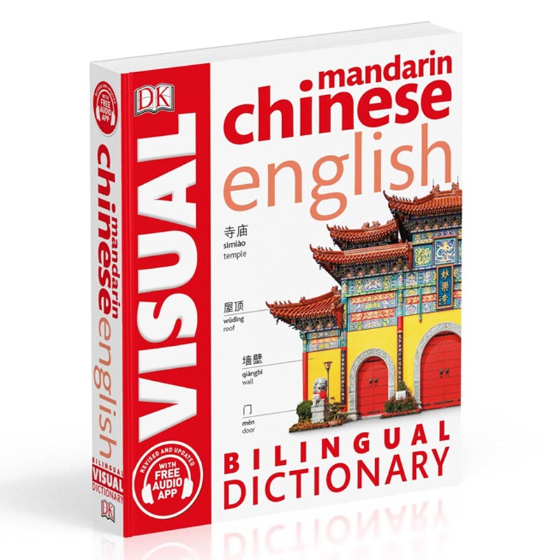 Mandarin Chinese-English Bilingual Visual Dictionary (DK Bilingual Visual Dictionary)