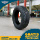 Ban Mobil Achilles 868 - 205-65 R15 94H - GRATIS PASANG DAN BALANCING