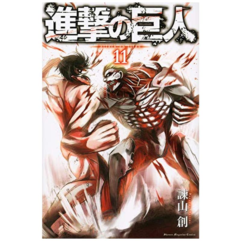 Attack On Titan Vol. 11 (Japanese Version)