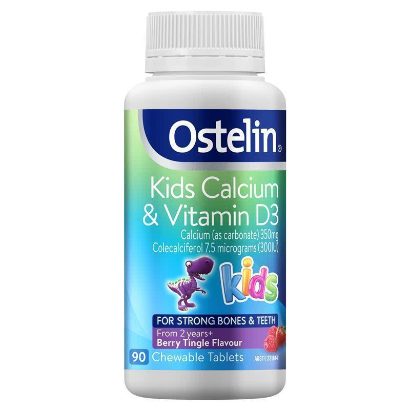 Ostelin Kids Vit D and Calcium 90 Chew Tabs