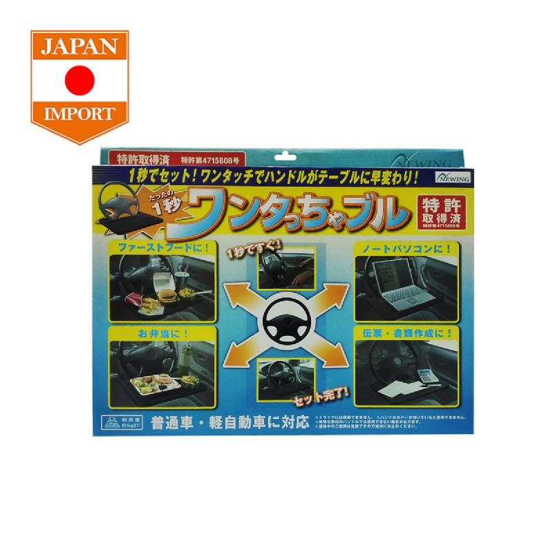 Splitfire Newing Under Steering Tray Aksesoris Mobil [Japan Import]