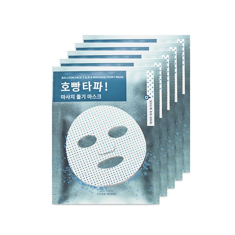 Etude House Balloon Face T.A.P.A Massage Point Mask 5Pcs