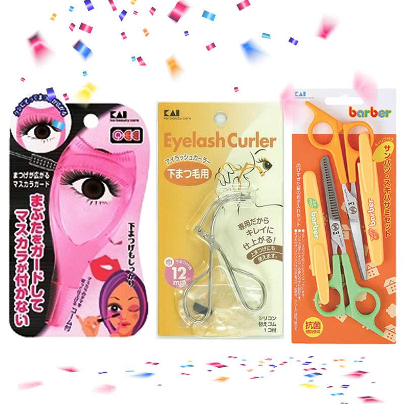 KAI Eyelash Case KQ-0987 + KAI Eyelash Curler KQ-0874 + KAI Barber KK-0234