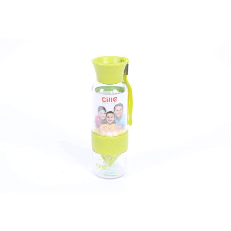 JYSK Tumbler 16Dc342 520Ml Green