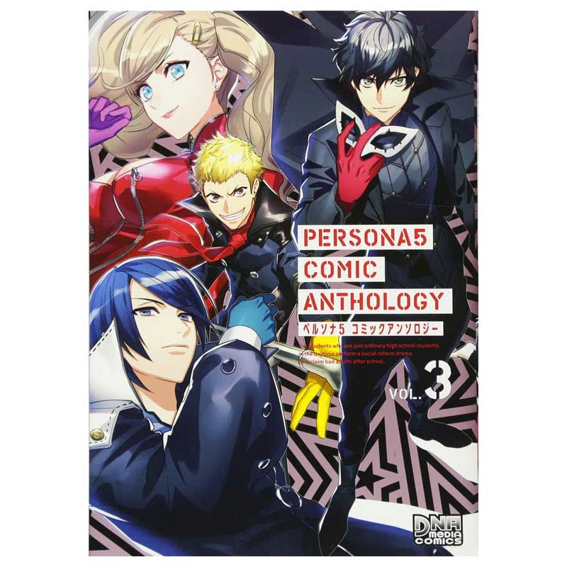 Persona 5 Comic Anthology Vol.3 (Japanese Version)
