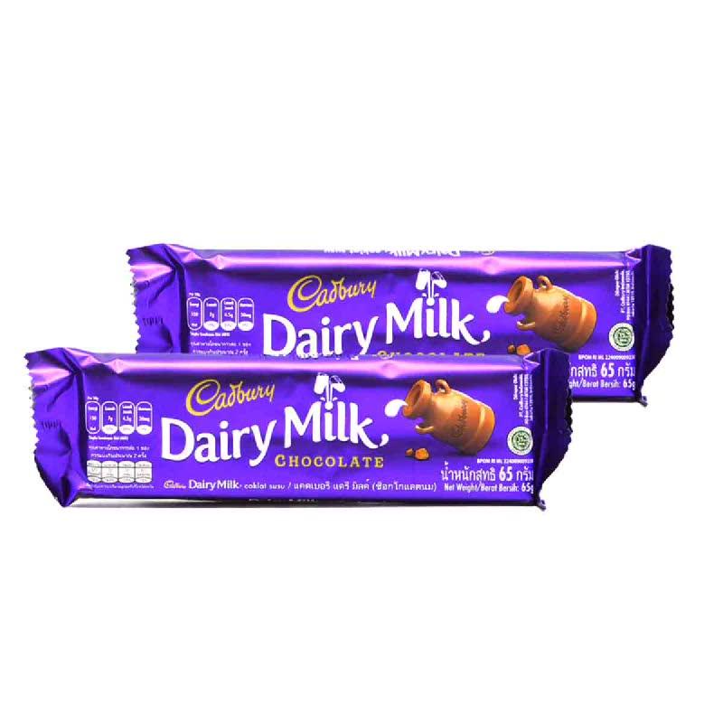 Cadbury Dairy Milk 65G (Buy 1 Get 1)