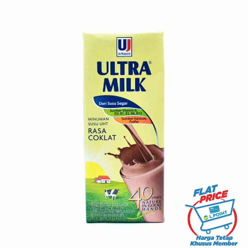 Ultra Milk Chocolate 250 Ml (Flat Price)