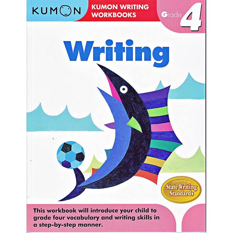 Kumon Grade 4 Writing