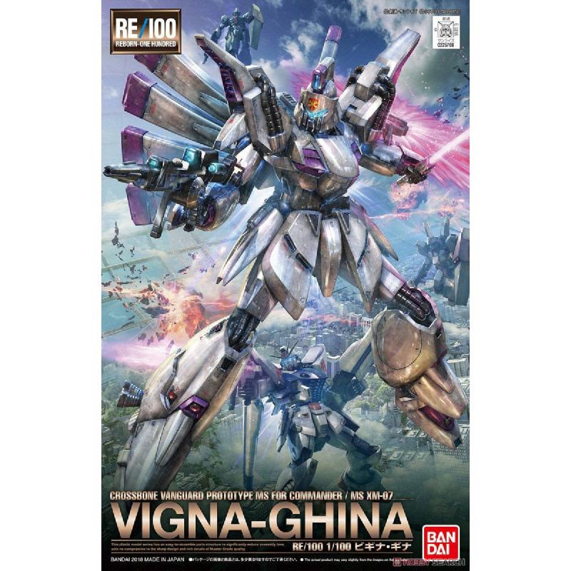 Gundam RE-100 1-100 Vigna-Ghina