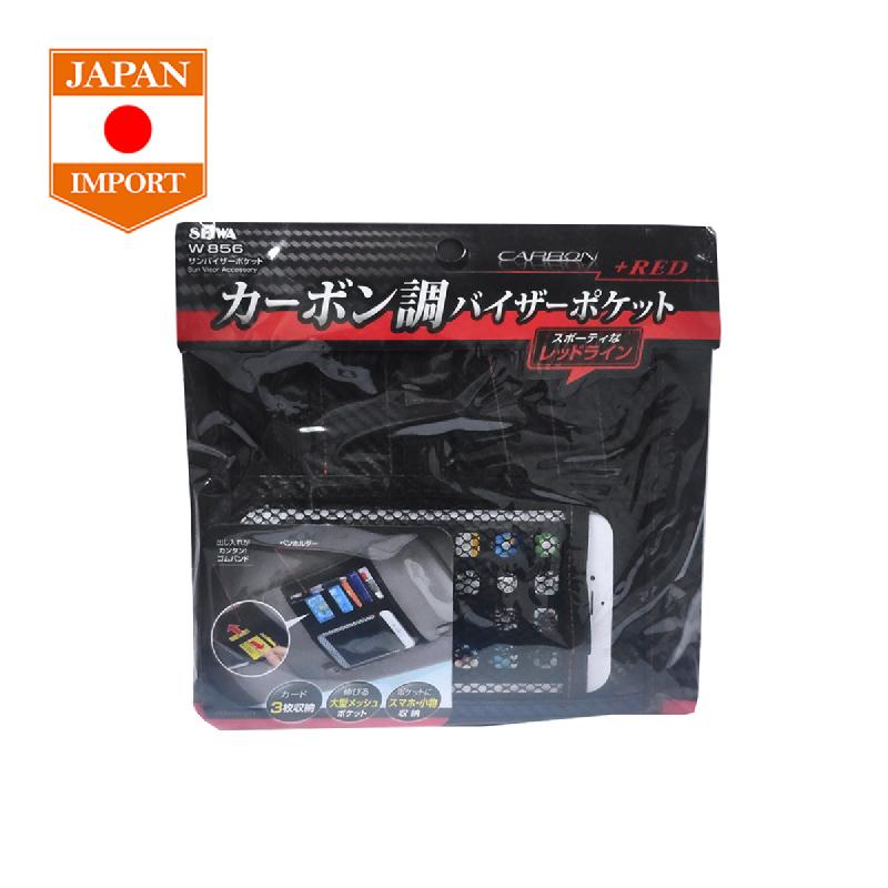 Seiwa Visor Pocket Aksesoris Mobil [Japan Import] W856