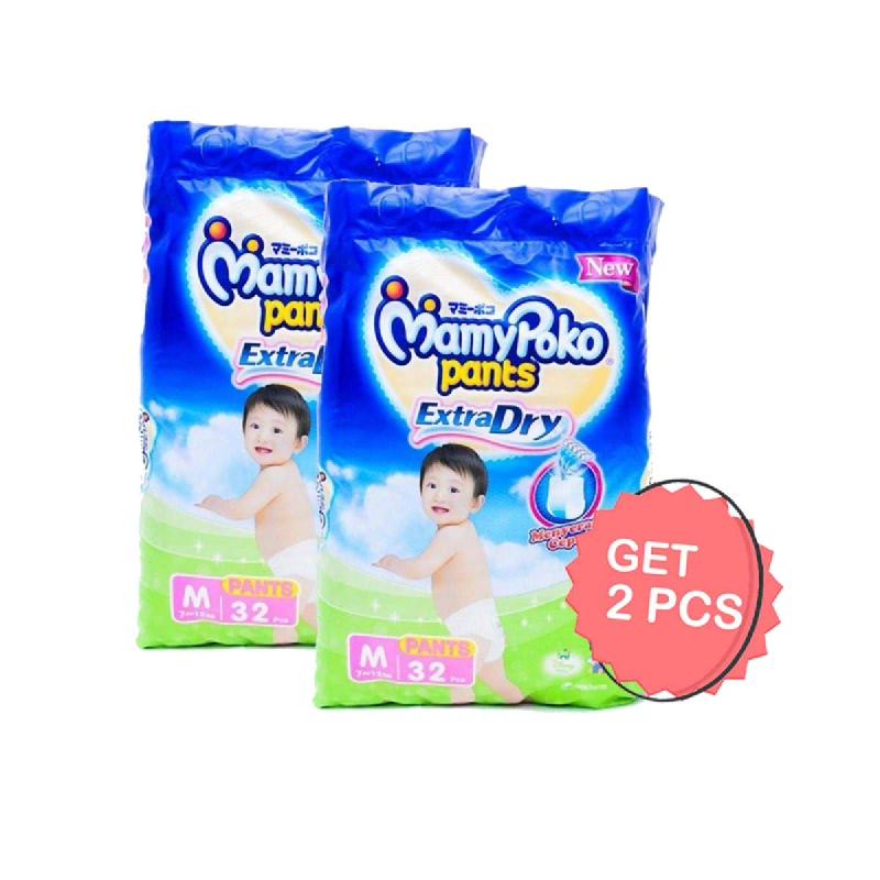 MamyPoko Extra Dry Pants M 32S (Get 2)