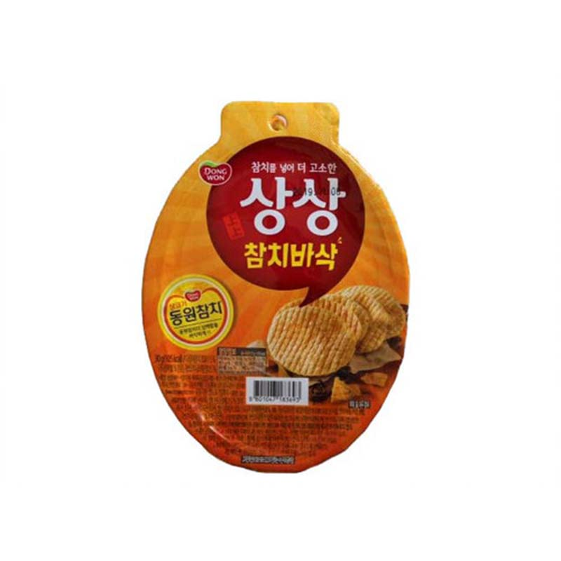 Tuna Hot Crispy Jerky 30 gr