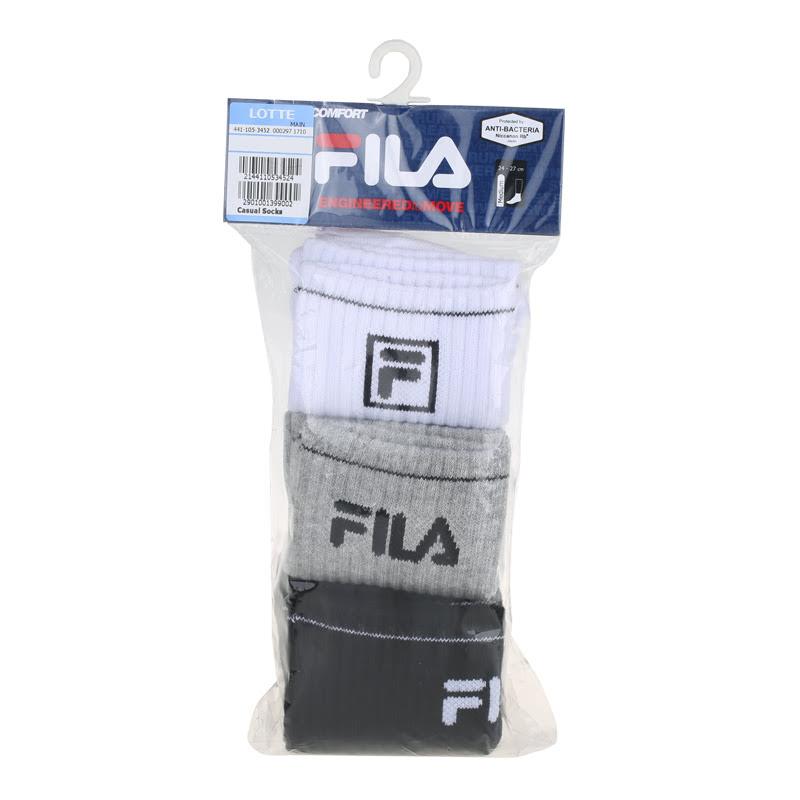 Fila Pack Of 3 Socks Reno White Black & Grey