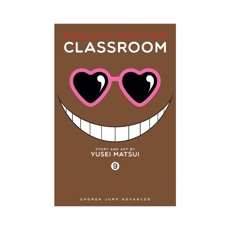 Assassination Classroom Gn Vol 09