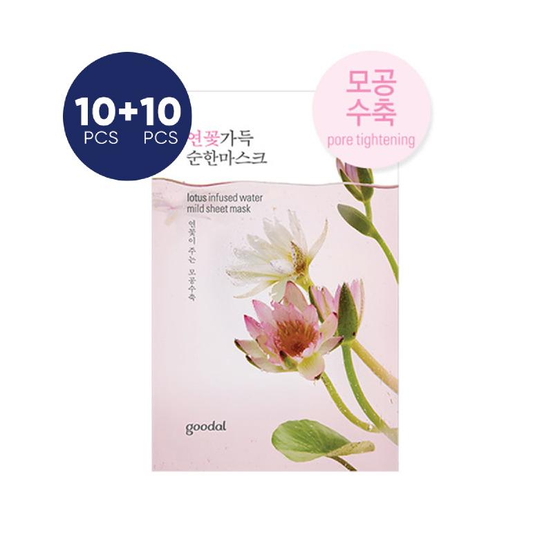 Goodal Infused Water Mild Mask Sheet - Lotus (10+10)