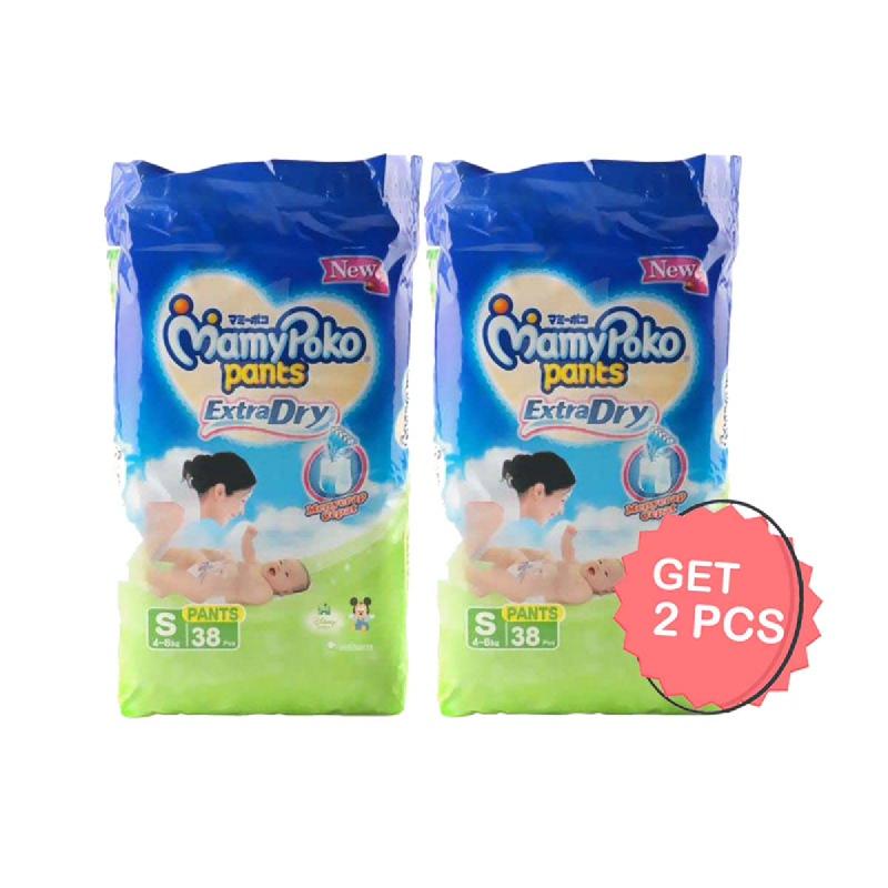 MamyPoko Extra Dry Pants S 38S (Get 2)