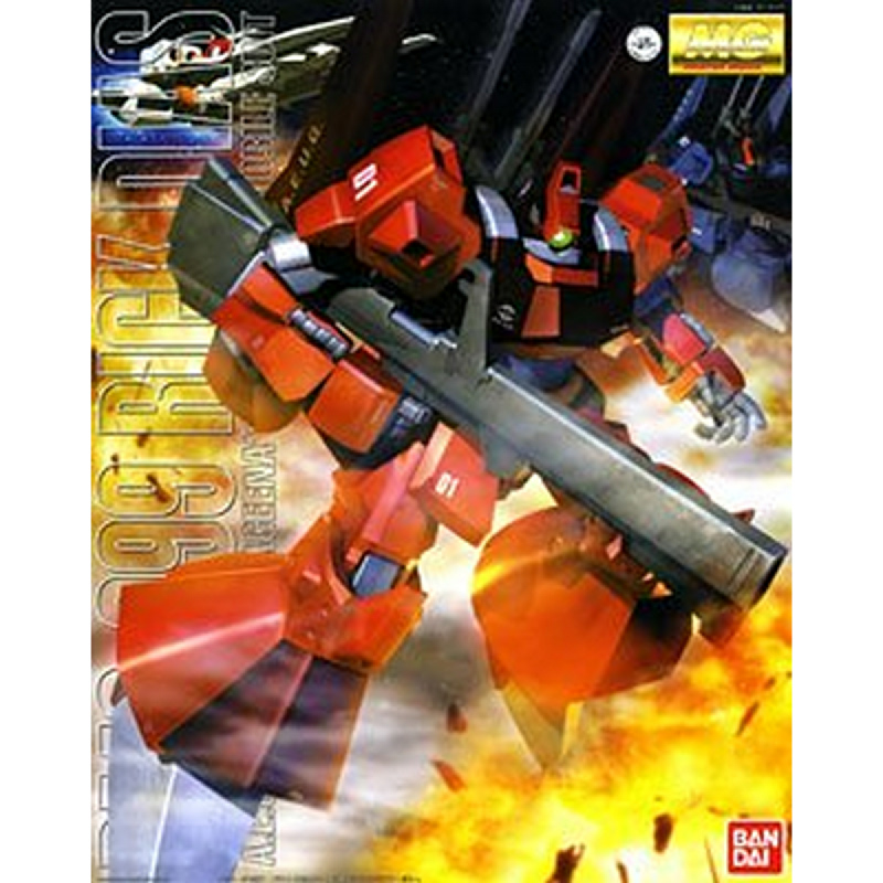 Gundam MG 1-100 Rick Diaz Red