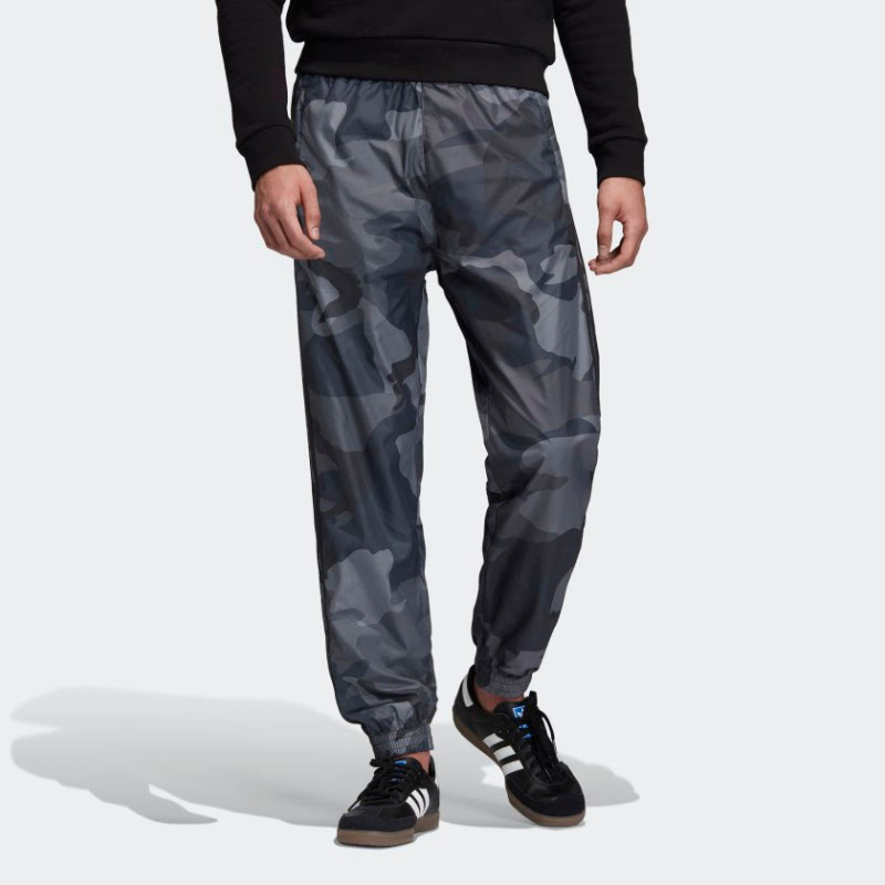 Adidas Camouflage Woven Pants ED6985 Multicolor
