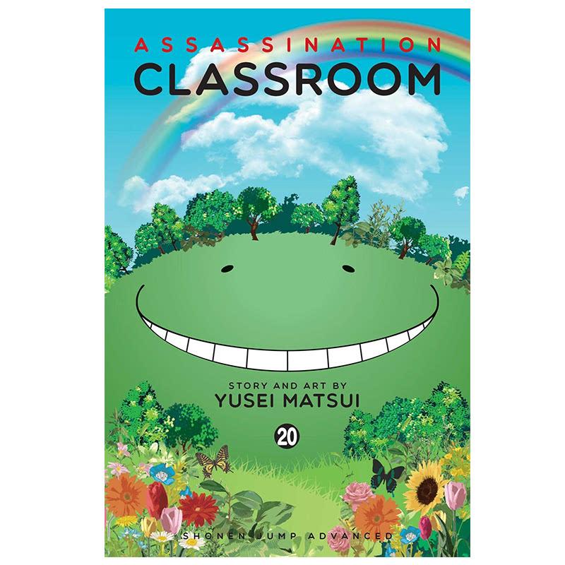 Assassination Classroom Gn Vol 20
