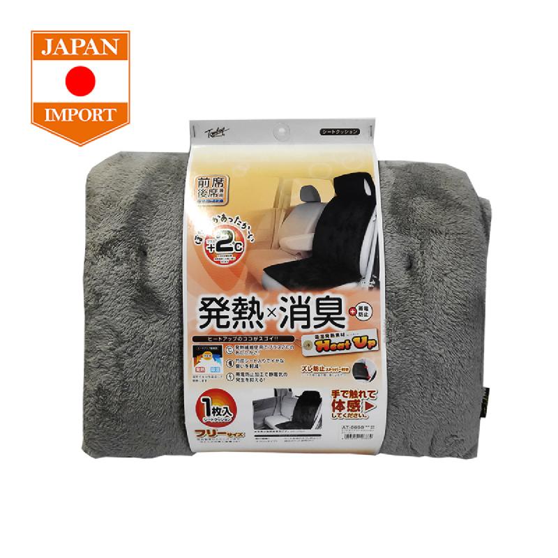 Tomboy Double Cushion Heat-Up Bantal Jok Mobil [Japan Import] AT-8698 Grey