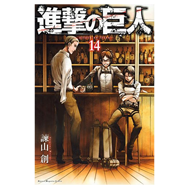 Attack On Titan Vol. 14 (Japanese Version)