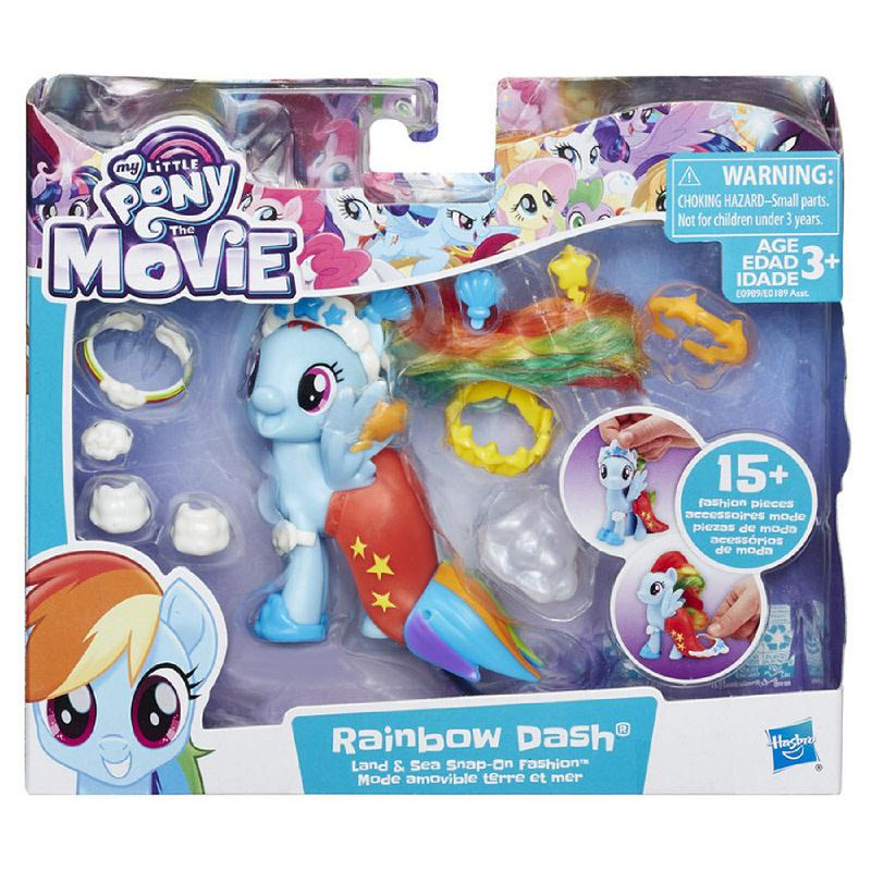 My Little Pony My Little Pony The Movie Rainbow Dash Land Sea Fashion Style Ilotte