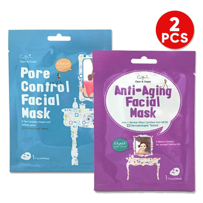 Cettua C&S Pore Control Mask 1S + Cettua C&S Anti Aging Mask 1S