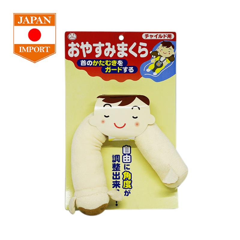 Sanko Pillow Goodnight Bantal Mobil Sheep [Japan Import] D-62