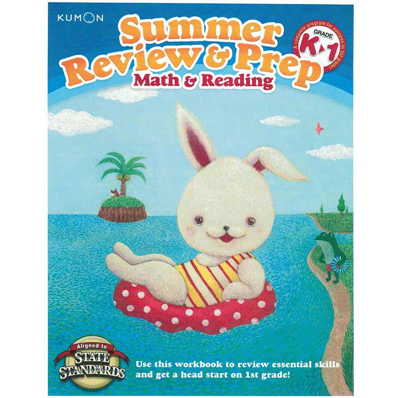 Kumon Kumon Summer Review & Prep Workbooks K-1