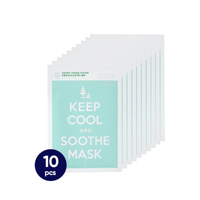 Keep Cool Soothe Intensive Calming Mask 10pcs