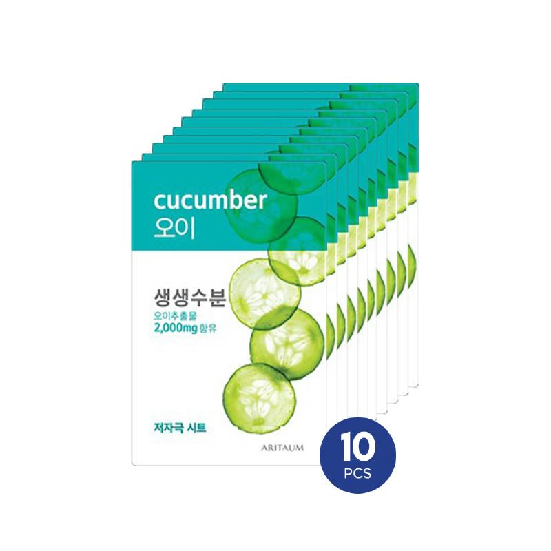 Aritaum Fresh Power Essence Mask Cucumber 10pcs