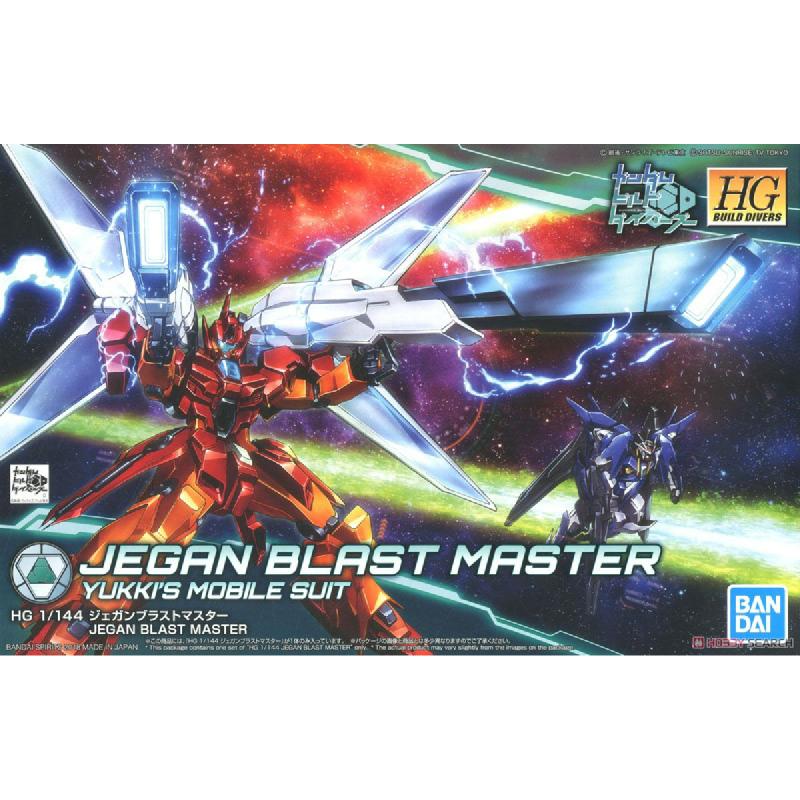 Gundam HG 1-144 Jegan Blast Master