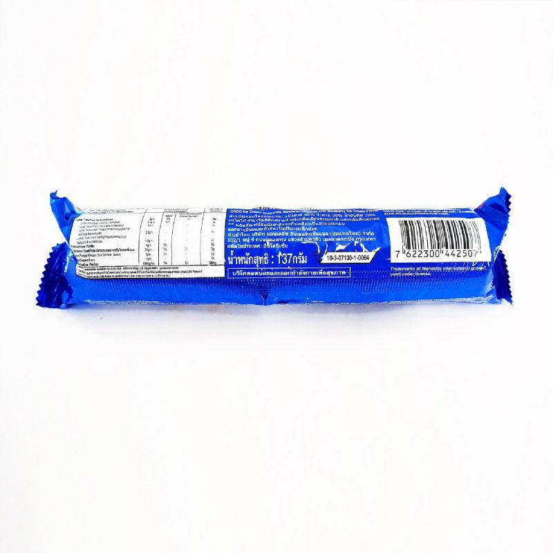 Oreo Biscuit Ice Cream Blueberry 137G