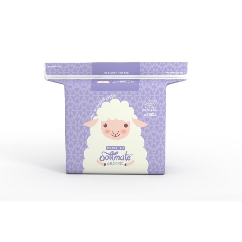 Tissu Basah Bayi Premium