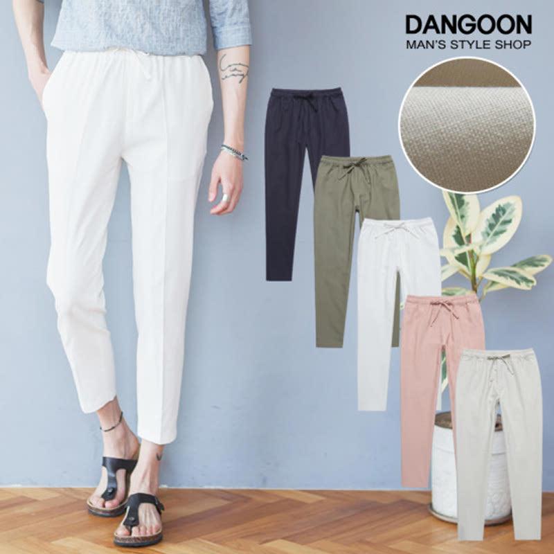 Linen Banding Pants - White