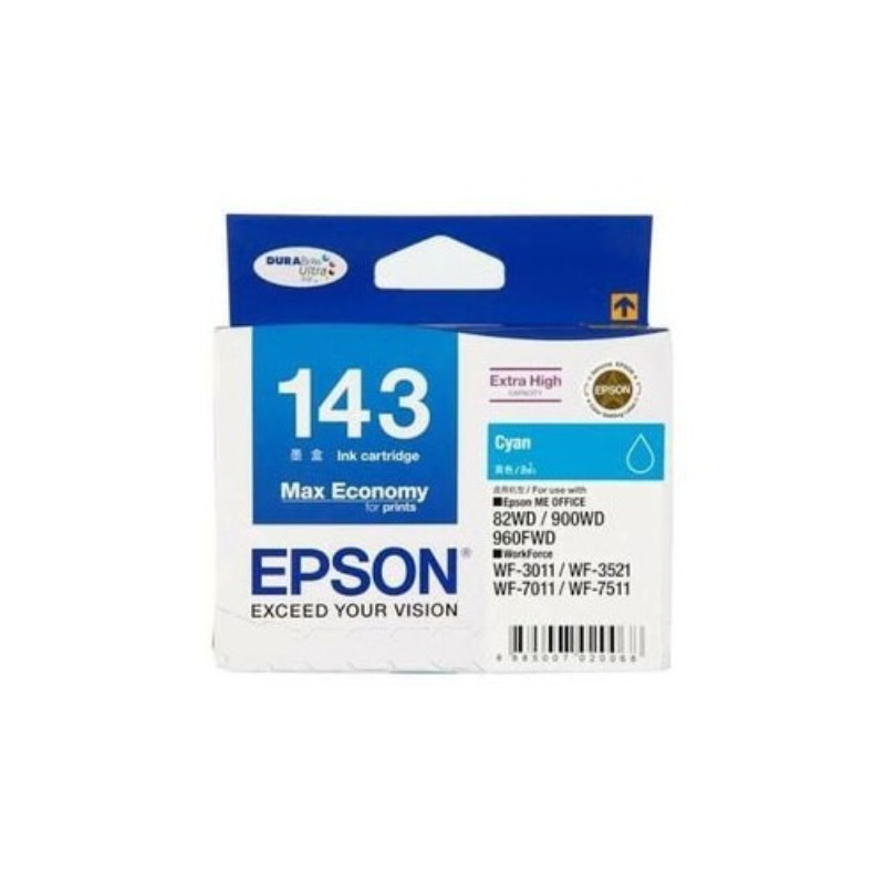 Epson Cyan Ink Cartridge - DFP2 (TBS, S size) For 900WD,960FWD,82WD,WF7011,WF7511,WF3521